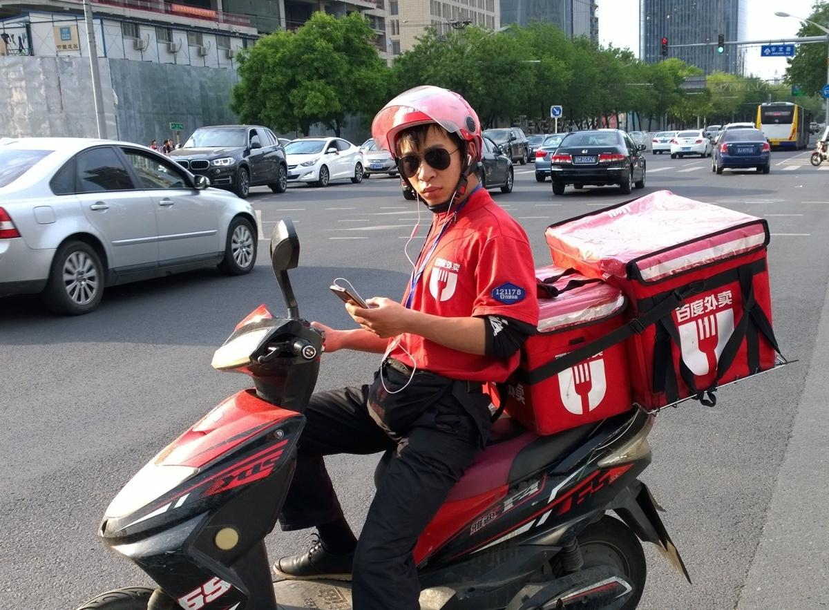 Lieferservice-Apps: Chinas unsichtbarer Krieg