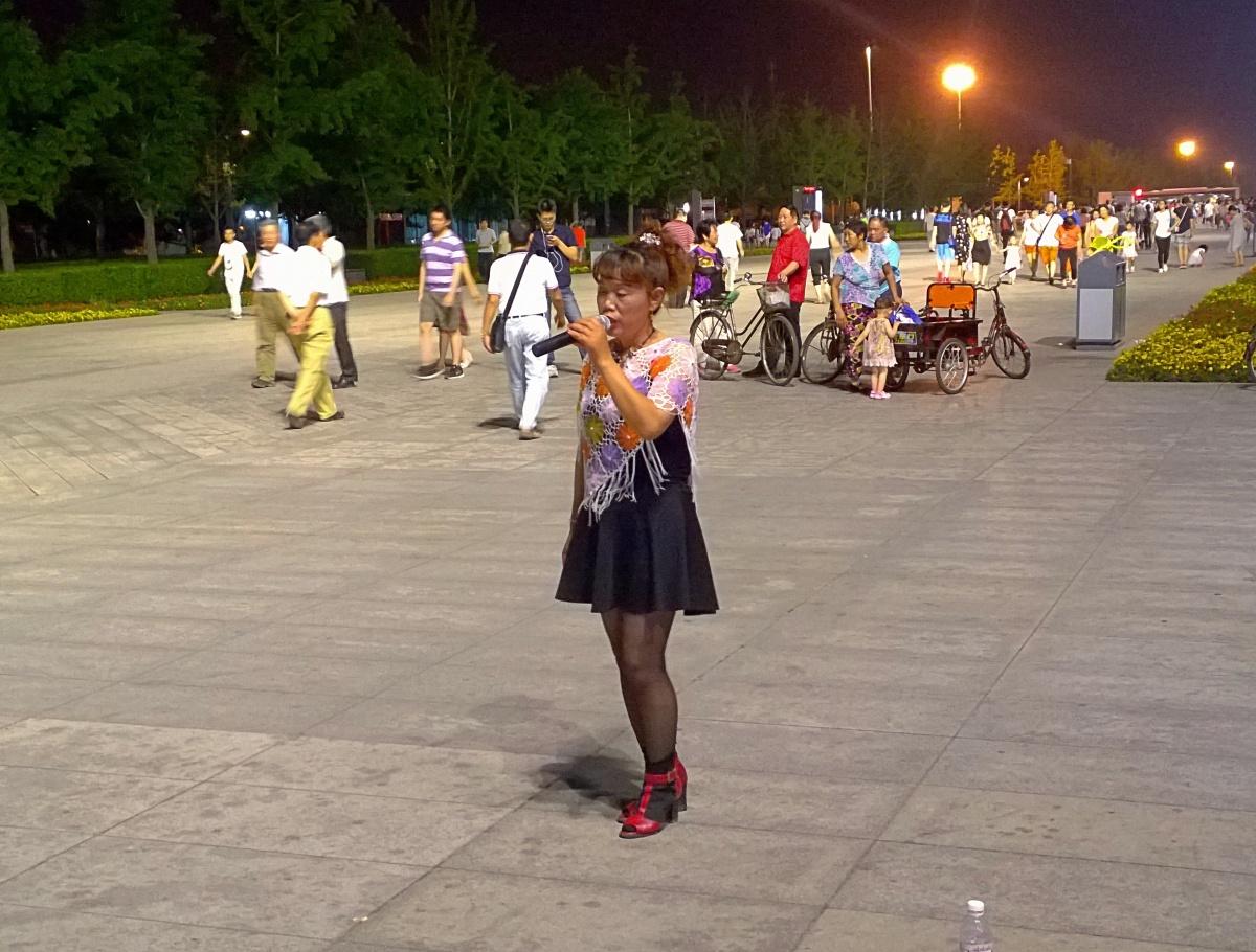 Audio-Slideshow: Ein Hörspaziergang durch Chinas Hauptstadt