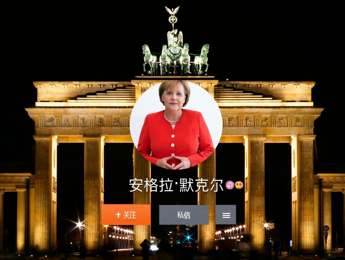 Weibo Diplomacy: Wo bleibt Angela Merkel?