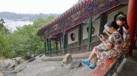 Ausblick auf den Pekinger Beihai Park von der Weißen Pagode aus betrachtet