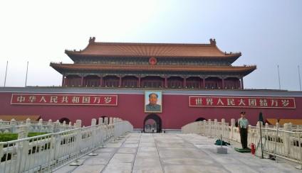 Das Tor des Himmlischen Friedens auf dem Tian'anmen Platz